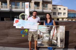 Primer Premio XI Certamen de Pintura Villa de Guijuelo